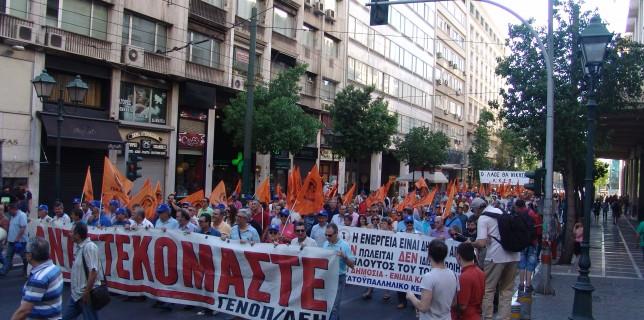 Συλλαλητηριο ΓΕΝΟΠ 3/7/2014