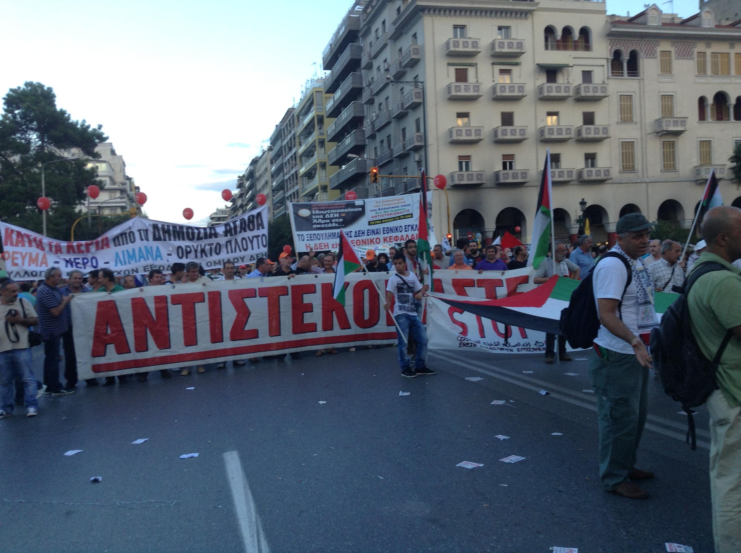 ΟΛΟΙ στο Συλλαλητήριο της ΓΣΕΕ