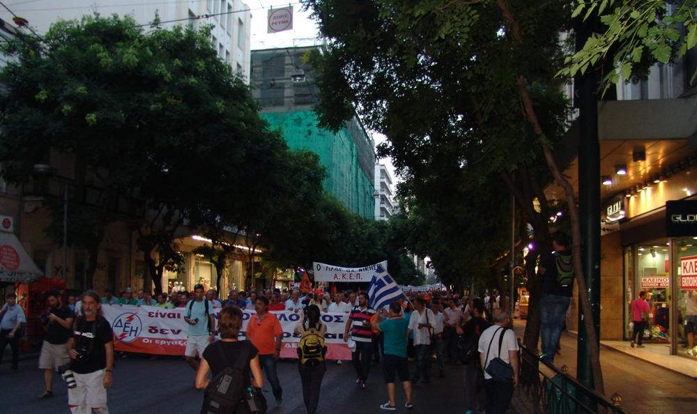 Δυναμικό Συλλαλητήριο & Πορεία ενάντια στη διάλυση της ΔΕΗ