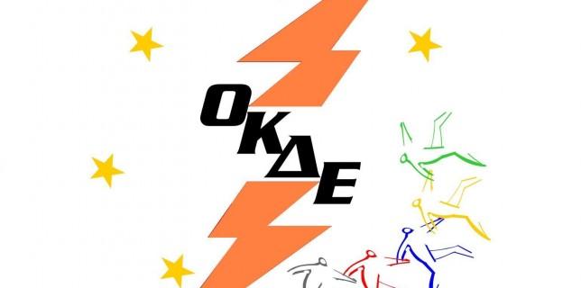 logo_okde