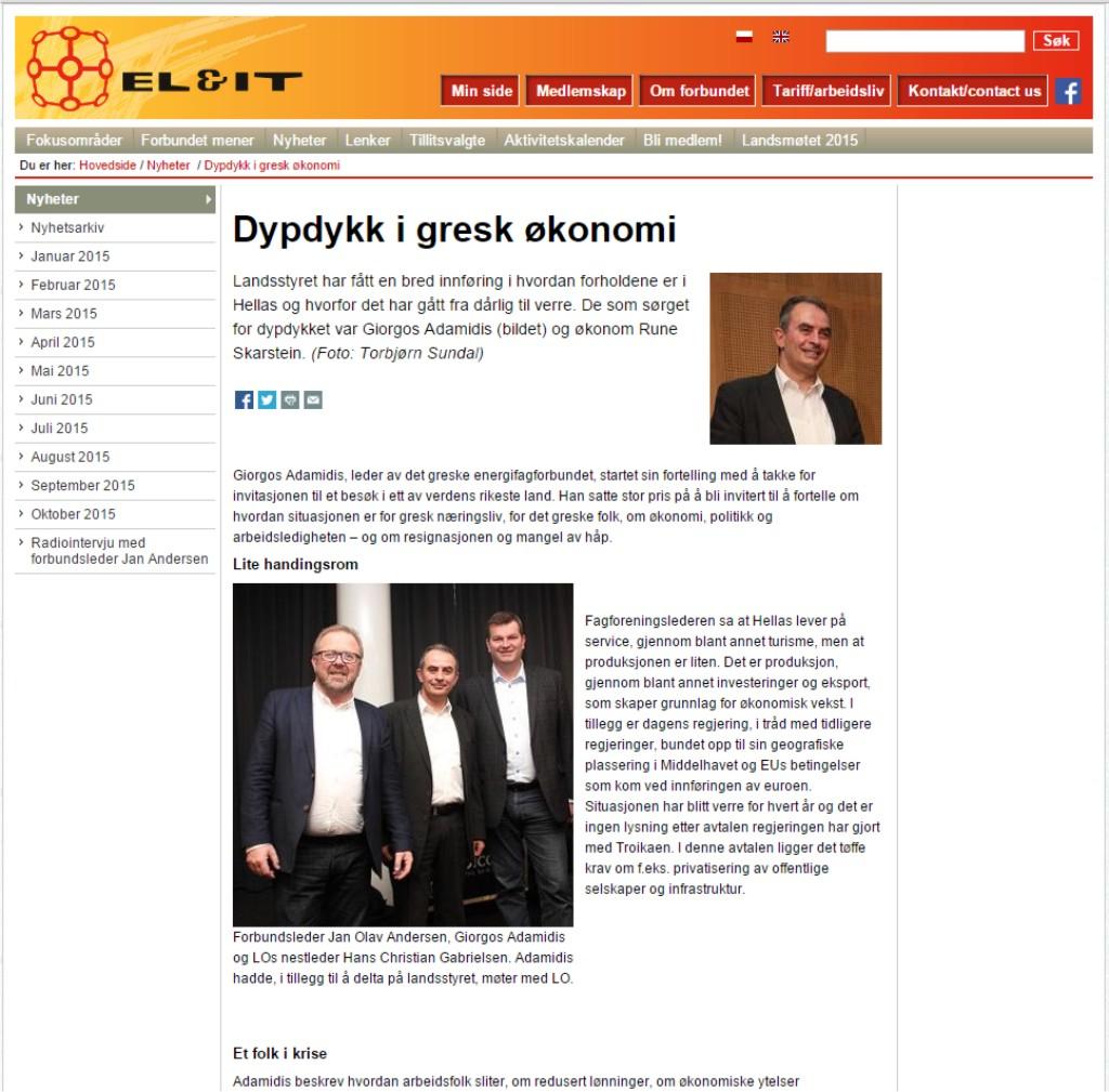 Ομιλία του Γ. Αδαμίδη στη Γενική Συνέλευση της Νορβηγικής Ομοσπονδίας Ηλεκτρολόγων και Υπαλλήλων Πληροφορικής