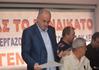 Μ.ΘΕΟΧΑΡΑΤΟΣ
