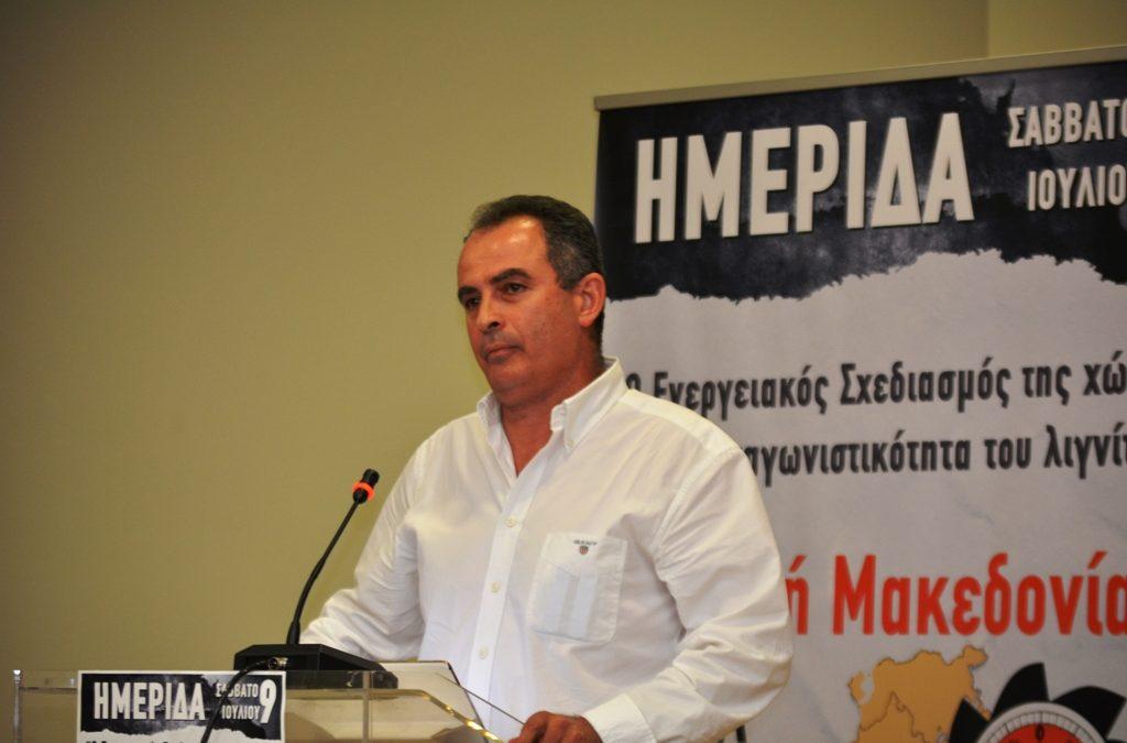 Ομιλία του Γ. Αδαμίδη, στην Ημερίδα του ΣΠΑΡΤΑΚΟΥ  με τίτλο:  «Ο Ενεργειακός Σχεδιασμός της χώρας και η ανταγωνιστικότητα του λιγνίτη  – Δυτική Μακεδονία  ώρα μηδέν».