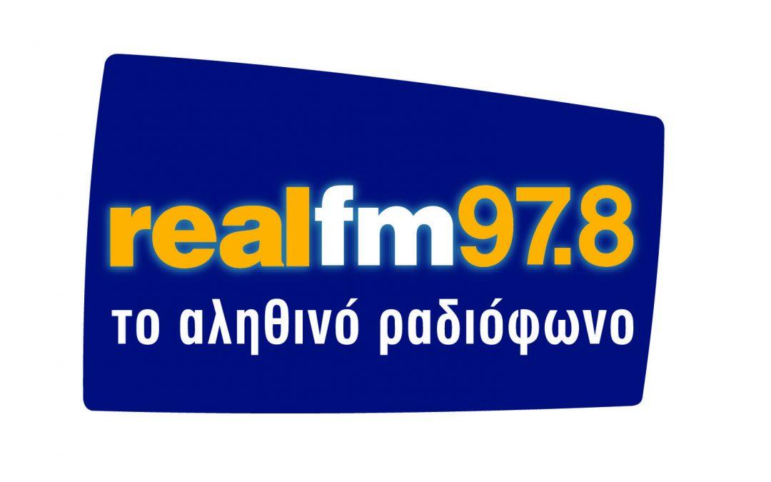 Γ. Αδαμίδης  : «Έχουμε υποχρέωση απέναντι στους καταναλωτές να τους ενημερώσουμε για το τι σημαίνει να πουληθούν μονάδες της ΔΕΗ»
