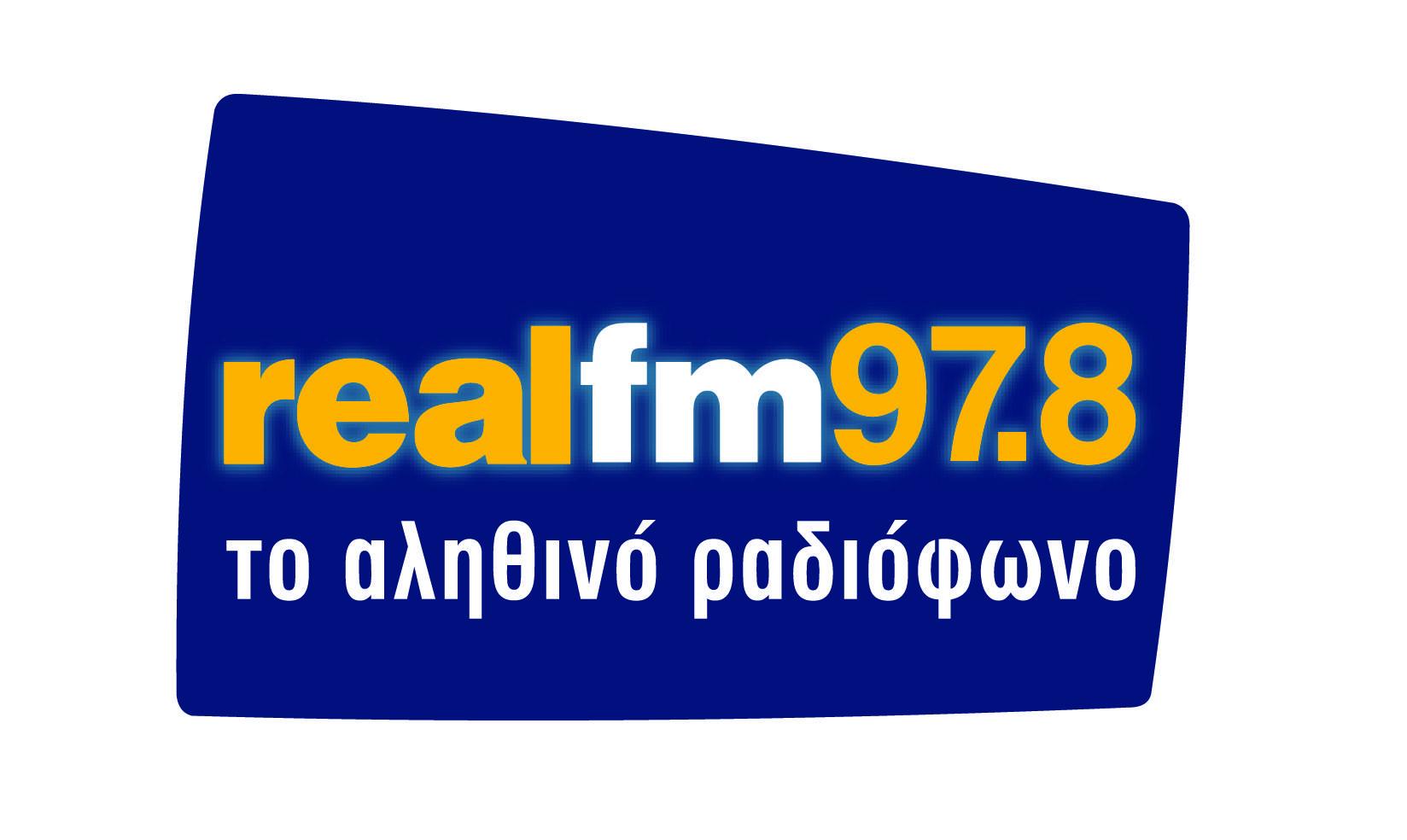 Συνέντευξη του Γ. Αδαμίδη στο Ρ/Σ REAL FM