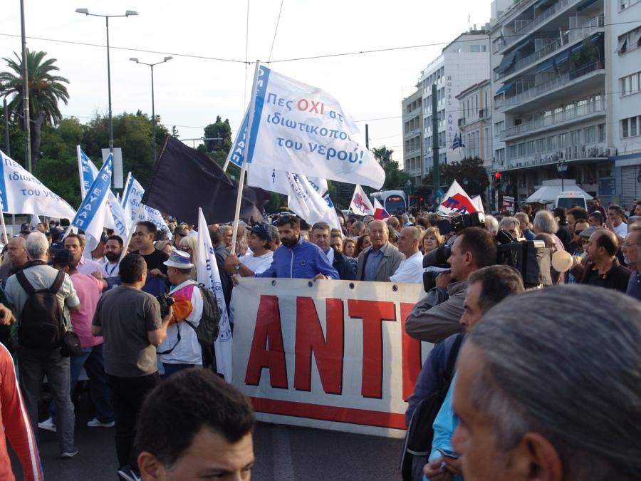 Συλλαλητήριο ΓΕΝΟΠ/ΔΕΗ & ΟΜΕ-ΕΥΔΑΠ έξω απο τη Βουλή