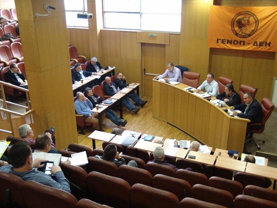 Συνεδρίαση Διοικητικού Συμβουλίου