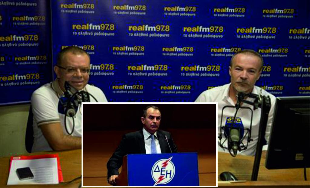 Ο Γ. Αδαμίδης μιλά στο ρ/σ realFM και στους δημοσιογράφους Ν. Μπογιόπουλο & Μ. Κοττάκη