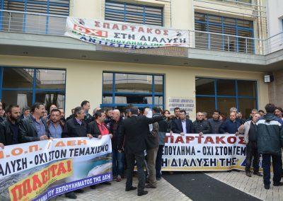 Η ομιλία του Γ. Αδαμίδη, στο έκτακτο Περιφερειακό Συμβούλιο (Δυτ. Μακεδονίας) 31-3-2017