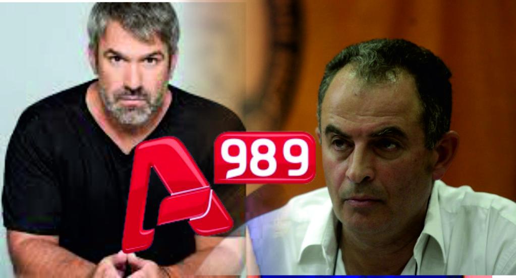 Ο Γιώργος Αδαμίδης στον Σπύρο Χαριτάτο και τη Γιάφκα του 21/04/17