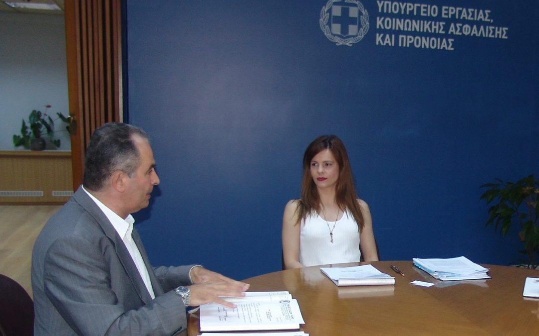 Συνάντηση με την υπουργό Εργασίας