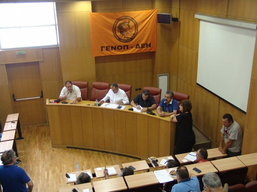Το νέο Διοικητικό Συμβούλιο της Ομοσπονδίας