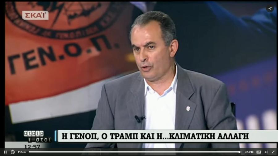 Ο Γ.Αδαμίδης στον Σκάϊ για το λιγνίτη και την κλιματική αλλαγή