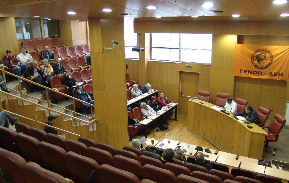 Συνάντηση πρωτοβαθμίων Συλλόγων για τη νέα ΕΣΣΕ