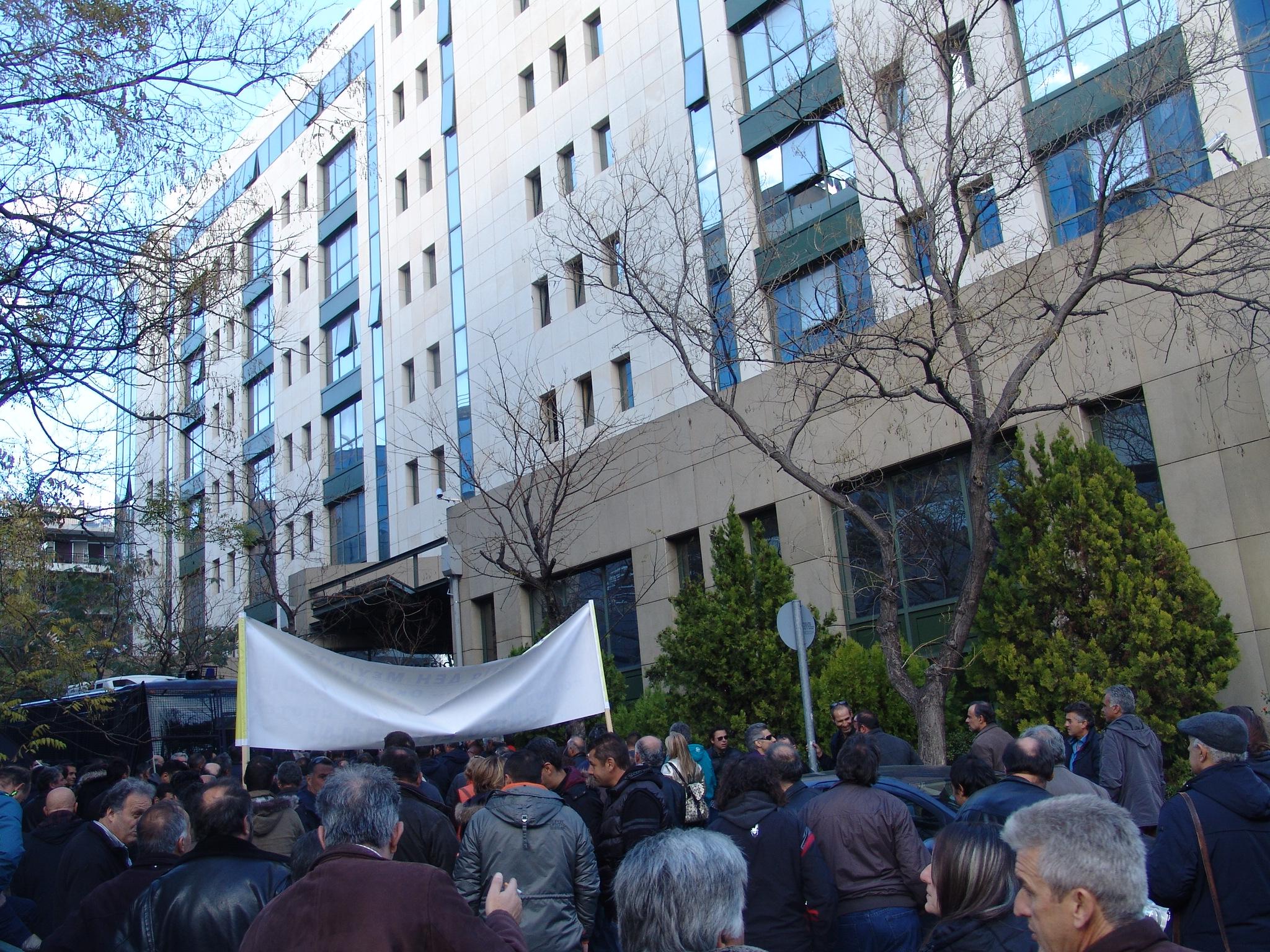 Συγκέντρωση Διαμαρτυρίας στο υπουργείο Ενέργειας ενάντια στο ξεπούλημα της ΔΕΗ