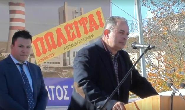 Η ομιλία του προέδρου της ΓΕΝΟΠ/ΔΕΗ στο Συλλαλητήριο της Μεγαλόπολης
