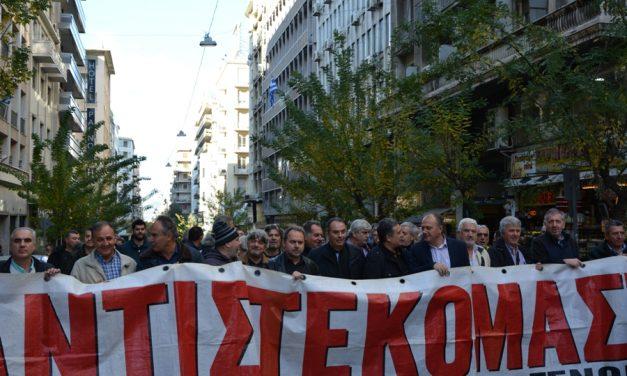 Ομιλία πρόεδρου ΓΕΝΟΠ/ΔΕΗ στη Συγκέντρωση Διαμαρτυρίας