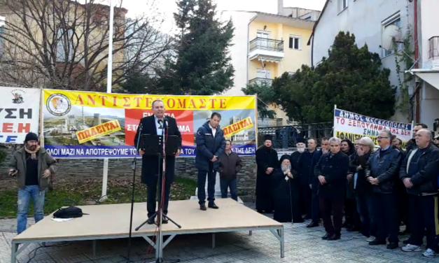 Συλλαλητήριο στη Φλώρινα ενάντια στην πώληση των λιγνιτικών μονάδων