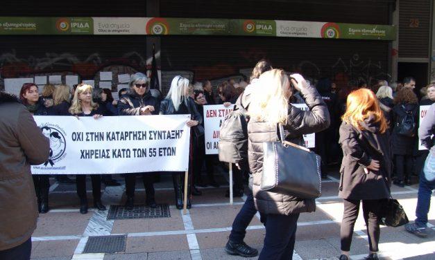 Η ΓΕΝΟΠ/ΔΕΗ υποστηρίζει τον δίκαιο αγώνα του Συλλόγου Συζύγων Θανόντων