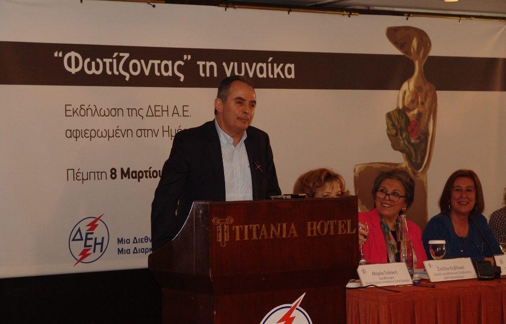 Χαιρετισμός του προέδρου της ΓΕΝΟΠ/ΔΕΗ στην εκδήλωση της ΔΕΗ για την Ημέρα της Γυναίκας