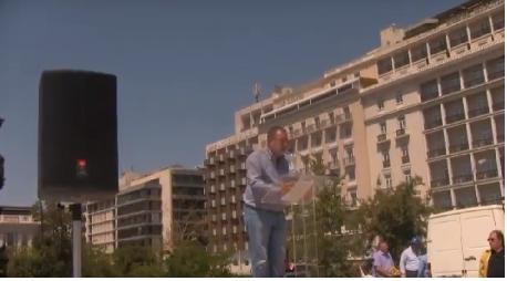 Ομιλία του αντιπροέδρου της ΓΕΝΟΠ/ΔΕΗ στο Συλλαλητήριο και του Περιφερειάρχη Δυτικής Μακεδονίας