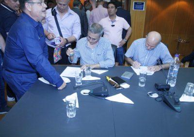 Υπογραφή ΕΣΣΕ