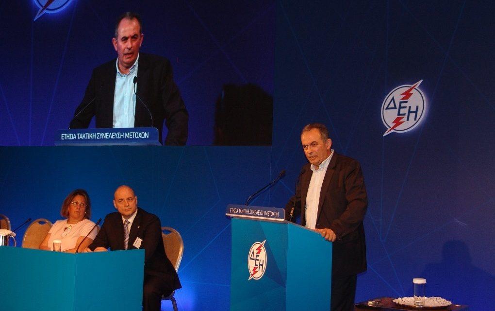 Πρόεδρος ΓΕΝΟΠ/ΔΕΗ στη Γ.Σ. των μετόχων της ΔΕΗ Α.Ε.: Θα προσφύγουμε κατά της διαγωνιστικής διαδικασίας για την πώληση των μονάδων