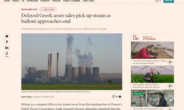 Πρόεδρος  ΓΕΝΟΠ/ΔΕΗ στους Financial Times : « Είναι εθνικό έγκλημα το ότι η κυβέρνηση πουλά μονάδες παραγωγής ενέργειας»