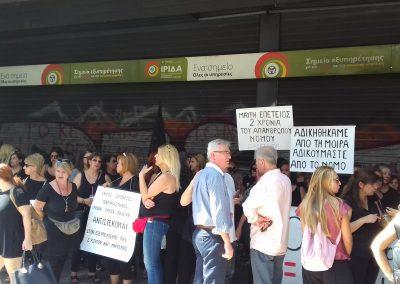 3/9/2018 - Διαμαρτυρια έξω απο το υπ. Εργασίας
