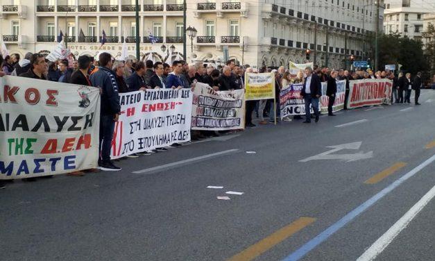 Συλλαλητήριο – Ομιλίες Προέδρου και Γενικού Γραμματέα ΓΕΝΟΠ/ΔΕΗ