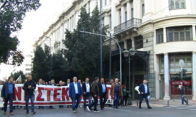Χαιρετισμοί στο Συλλαλητήριο της ΓΕΝΟΠ/ΔΕΗ – Α΄μέρος