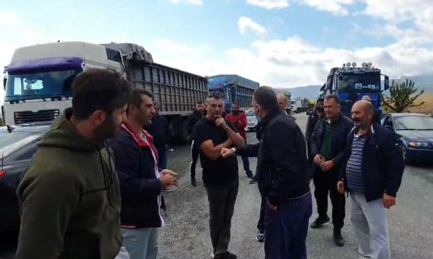 Αλληλεγγύη στον αγώνα των ιδιοκτητών και οδηγών φορτηγών Δ.Χ. στα Ορυχεία