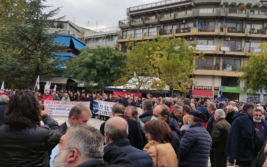 Να μη χαθεί το Δ της ΔΕΗ – Ζωντανά το Συλλαλητήριο στην Πτολεμαΐδα ενάντια στην ιδιωτικοποίηση της ΔΕΗ